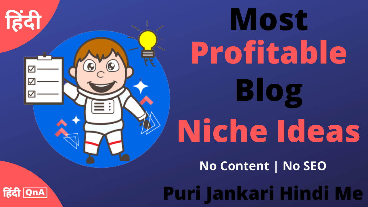 Profitable Blog Niche Ideas Hindi