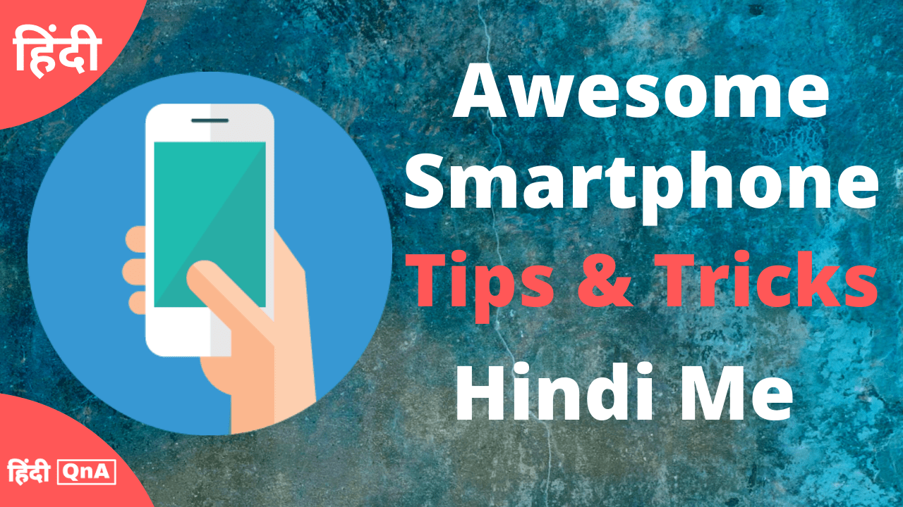 smartphone tips and tricks